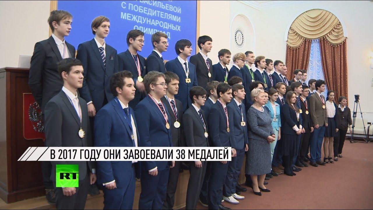 Лучшие из лучших: министр образования РФ поздравила школьников — победителей международных олимпиад