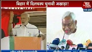 Bihar Polls: Nitish Hits Back At Modi With Poetic Response
