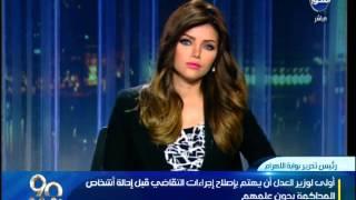 بالفيديو.. مشادة على الهواء بين محامي «الزند» ورئيس تحرير بوابة الاهرام