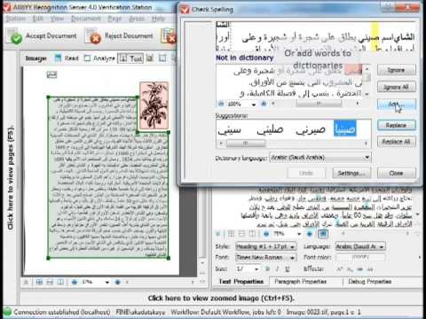 why wont ocr work on pdf