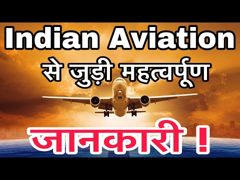 Indian Aviation's Wings Will Remain Clipped Domestic, International Flight.