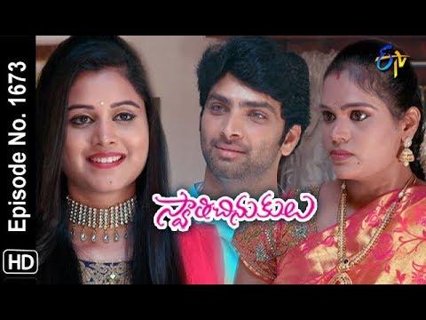 Swathi Chinukulu   11th January 2019     Full Episode No 1673   ETV Telugu