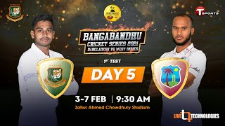 Bangladesh vs West Indies | Test Day 5 Full Highlights | West Indies tour of Bangladesh, 2021