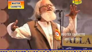 Adil Lucknavi Sahab Hit Mushaira Funny Indian Poetry on our Old Age | Insha Allah