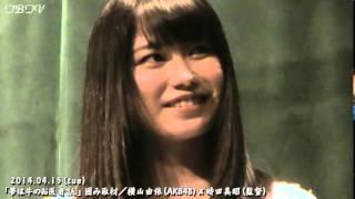 (C) TeNY 本体サイト 【Tokyo Borderless TV】 http://tokyoborderless.tv/
