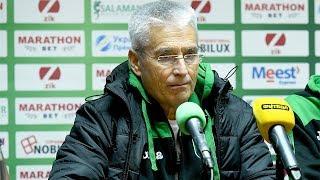 Фабрі Гонсалес: «Ми подарували супернику перший тайм»