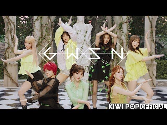 공원소녀(GWSN) - RED-SUN(021) MV