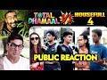 Total Dhamaal Vs Housefull 4 | कौनसी फिल्म के लिए PUBLIC है Excited? | Ajay Devgn | Akshay Kumar