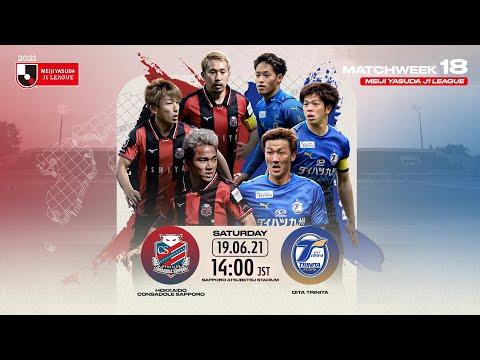 Hokkaido Consadole Sapporo vs. Oita Trinita | Matchweek 18 | Preview | 2021 MEIJI YASUDA J1 LEAGUE