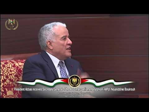 President Abbas receives Secretary General of the Arab Inter parliamentary Union AIPU Noureddine Bou