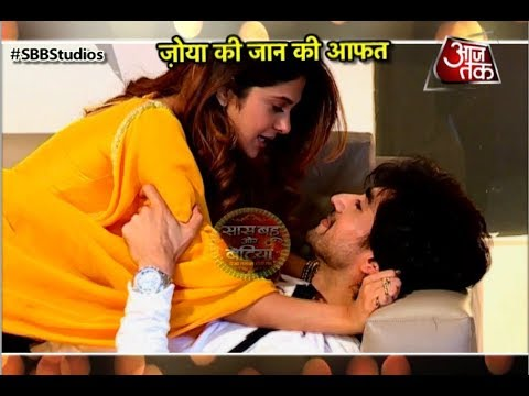 Bepannah: ROMANTIC MOMENTS Between Zoya & Aditya!