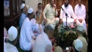 Zameen maili nahi hoti By Mohammed Shahbaz Qamar Fareedi