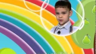 Uçan Balon | Ali Sami Yaşar
