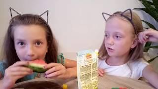 Челлендж 2017 Сумашедшая еда Сумашедшие овощи