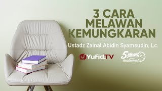 Download Video 3 Cara Melawan Kemungkaran - Ustadz Zainal Abidin Syamsuddin Lc. - 5 Menit yang Menginspirasi MP3 3GP MP4