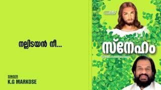 Download Hindi Video Songs - Nallidayan Nee | Sung by K.G Markose | Sneham | HD Song