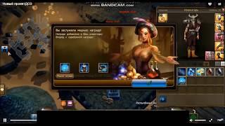 Drakensang online - Daily Bug Exploit