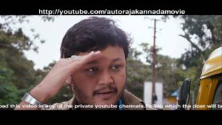 Auto Raja Kannada Movie Trailer 2 - Ganesh and Bhama