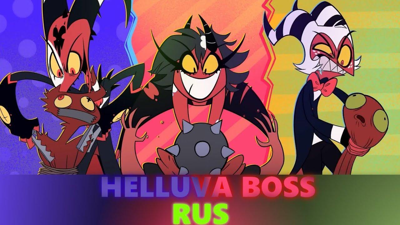 Helluva Boss (Loona) SpeedPaint - YouTube
