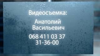 Реклама Видеосъемка Анатольий Васильевич(, 2016-12-08T10:18:33.000Z)