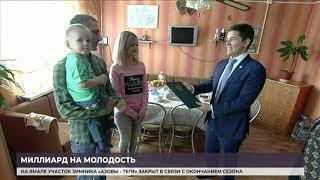 Дмитрий Артюхов с рабочим визитом посетил Лабытнанги