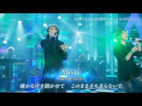 KinKi Kids  20th Anniversary SP Medley ft  堂島孝平 【Domoto Kyoudai 2016 X'Mas SP】 16122016