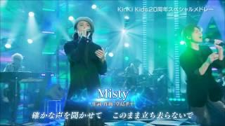 堂島孝平 - カナシミ ブルー