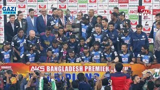 Video Winning Moments of Grand Finale of BPL 2017 download MP3, 3GP, MP4, WEBM, AVI, FLV Agustus 2018