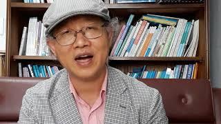 이용교 교수 국민연금 상식 19 - 안 찾아간 국민연금…