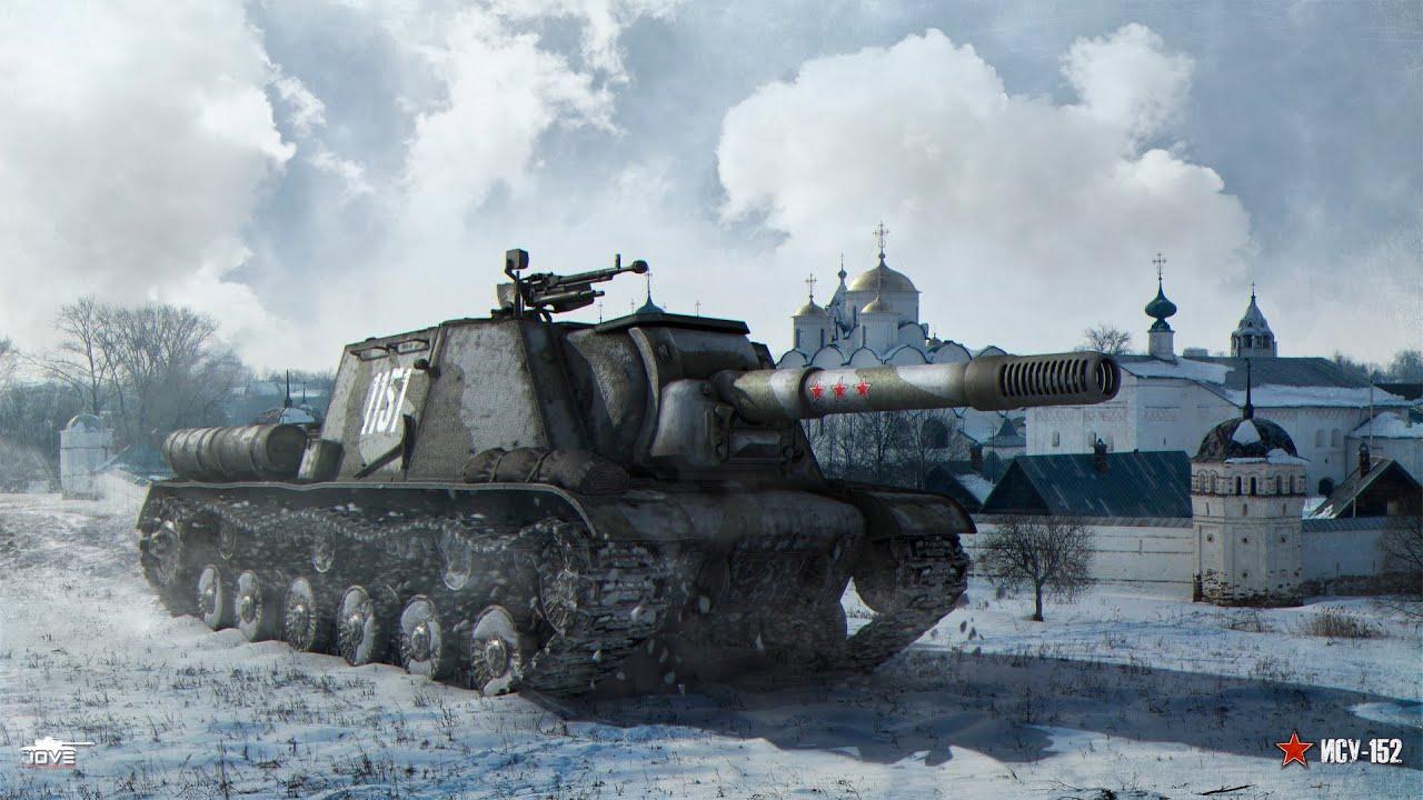 world of tanks картинки в hd качестве