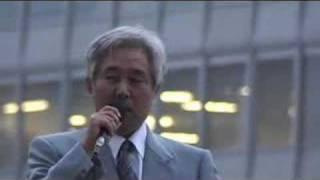 2007-06-28 東京・新宿駅西口にて瀬戸弘幸さんの街頭演説 7/6.