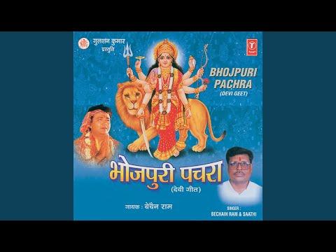 Maiher Ki Bhawani Mata Sharda