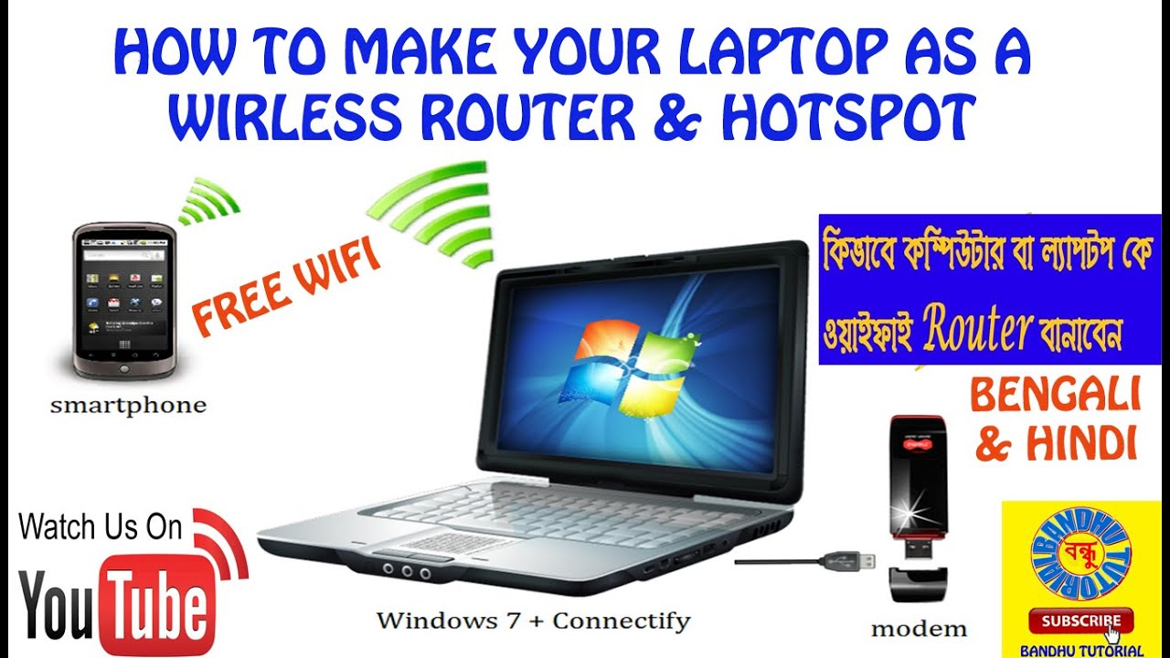 Turn Your Windows 7/8/8.1 Laptop into a WiFi Hotspot new video 2016