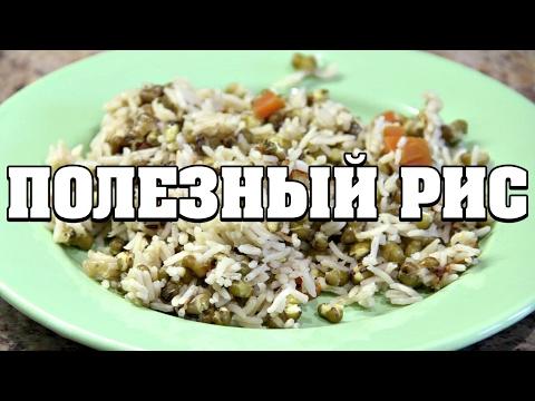 Рецепты блюд узбекской кухни