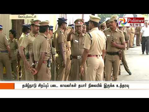 DGP orders 21 Special Battalion force to assemble in districts   Polimer News