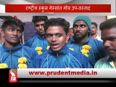 Prudent Media Konkani News 13 jan18 Part 5