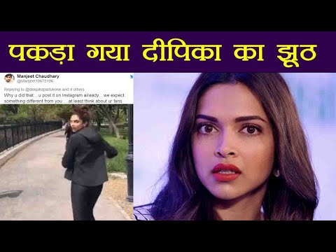 Deepika Padukone TROLLED for sharing OLD Fitness Challenge Video, Look Out FilmiBeat