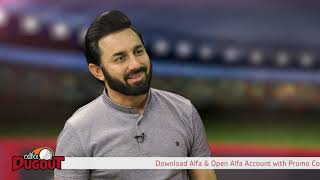 We talk to Saeed Ajmal the Magician   Episode 3   Alpha Dugout
