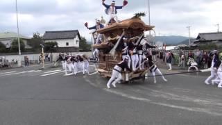 平成28年10月09日山直南 山滝地区祭礼byゴーストタカ