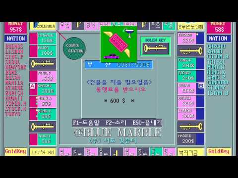 Blue Marble 2 (a.k.a. 부루마불 2) (Seoro Computer) (MS-DOS) [1992]
