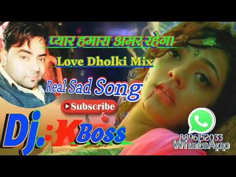 pyar-hamara-amar-rahega💞valentine-spacial-mix-💞-old-hindi-love-song-remix-🔊-by-bk-boss-up-kanpur