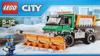 Lego Снегоуборочная машина 60083(Обзор Lego Снегоуборочная машина 60083 Костя Smileman (создатель канала Самоделок ) http://vk.com/smileman19 Lego Снегоуборочная..., 2015-01-03T17:20:23.000Z)