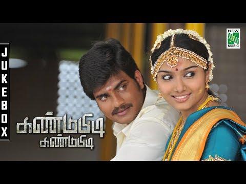 agra tamil movie songs