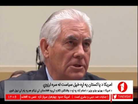 Afghanistan Pashto News 16.06.2017 د افغانستان خبرونه