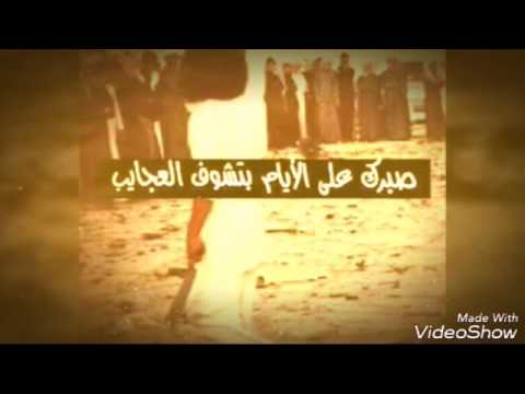 ذكره طول العمر ابو جراح العكيدي  للشحيل حنينه