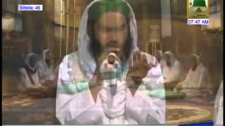 Rajab Ka Wasta Deta Hoon Farma De Karam Maula   Qari Khalil Attari