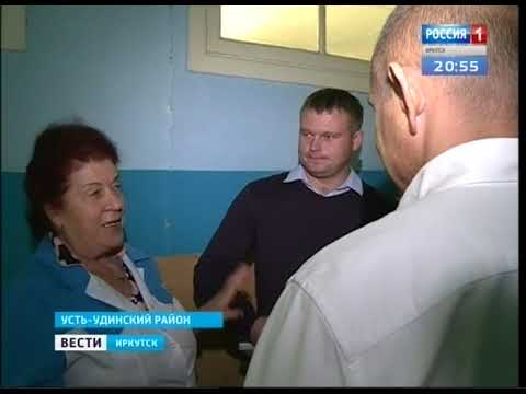 Оптимизация здравоохранения в Иркуткой области оказалась неэффективной  Так считают медики и пациент