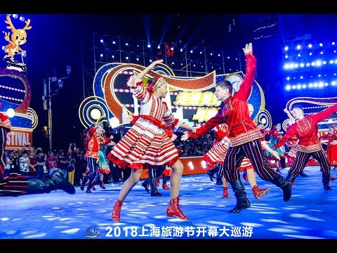 2018 Shanghai Touriam Festival Opening Parade - Dance Group Ostrovok, Saint-Petersburg, Russia