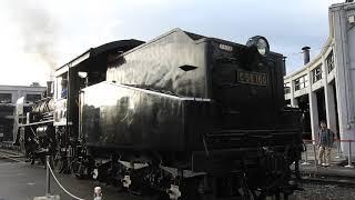 京都鉄道博物館C56 160