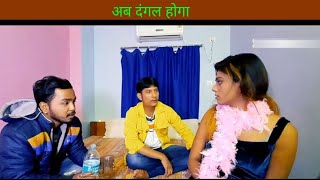 Desi Three Some Unrated Review | Jyoti Ghosh Thumb
